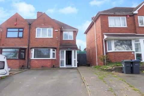3 bedroom semi-detached house for sale - Aldridge Road, Great Barr, Birmingham, B44 8NN