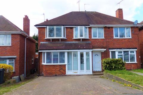 3 bedroom semi-detached house for sale - Chelmorton Road, Great Barr, Birmingham, B42 2QT