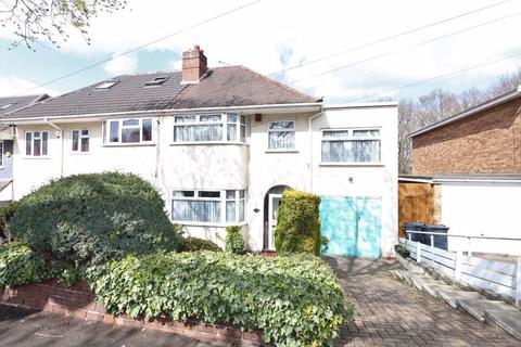 4 bedroom semi-detached house for sale - Cherry Orchard Road, Handsworth Wood, Birmingham, B20 2NG