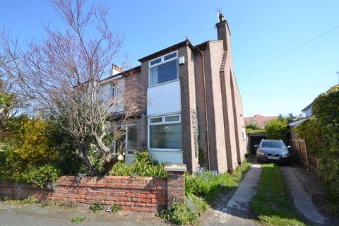 3 bedroom semi-detached house for sale - Frankby Road, West Kirby