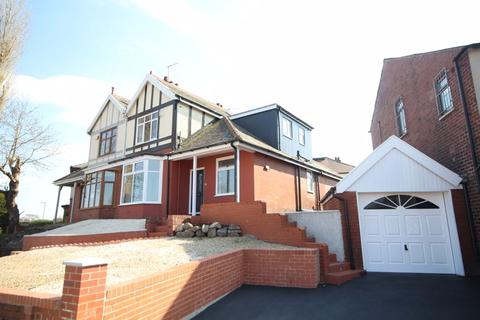 3 bedroom semi-detached house for sale - EDENFIELD ROAD, Meanwood, Rochdale OL11 5AA