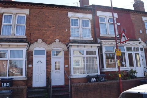 2 bedroom terraced house to rent - Shenstone Road, Birmingham, B16 0NR