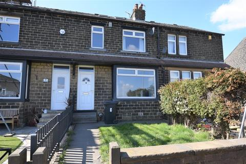 3 bedroom terraced house for sale - Stainland Road, Stainland, Halifax