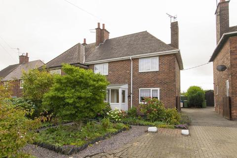 3 bedroom semi-detached house for sale - Highfield Lane, Chesterfield