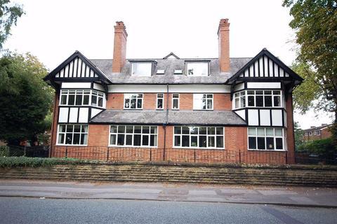 2 bedroom flat for sale - Barlow Moor Road, West Didsbury, Manchester, M20