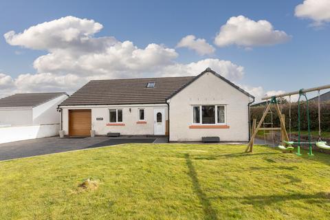 4 bedroom detached bungalow for sale - Ghyllcroft, Yearngill, Aspatria, Wigton, Cumbria