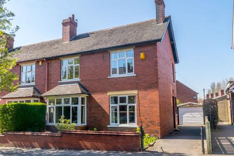 4 bedroom semi-detached house for sale - Oxford Road, Wakefield