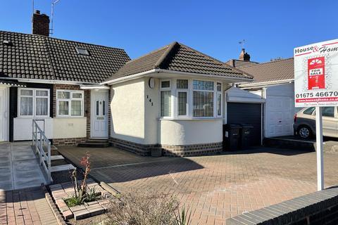2 bedroom semi-detached house for sale - Heath Way, Shard End, Birmingham, West Midlands, B34