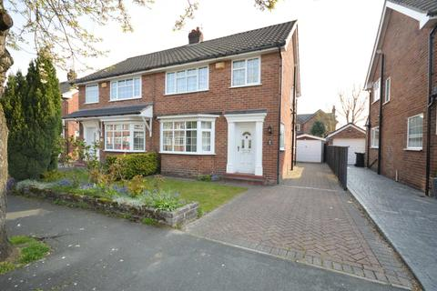 3 bedroom semi-detached house for sale - ASHLEY DRIVE, Bramhall