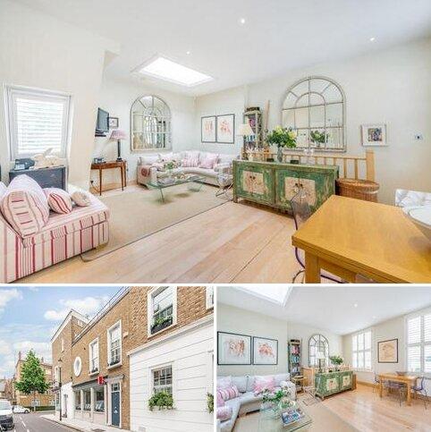 1 bedroom flat for sale - Cadogan Street, London