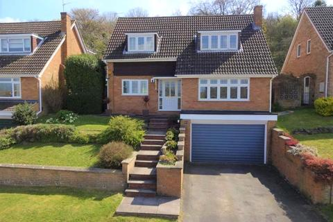 4 bedroom detached house for sale - Chartwell Drive, Luton, LU2