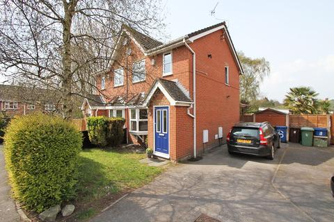2 bedroom semi-detached house for sale - Hornbeam Crescent, Ashton-in-Makerfield, Wigan, WN4 8QW