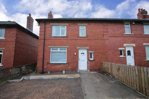 2 bedroom end of terrace house for sale - Low Lane, Horsforth, LS18