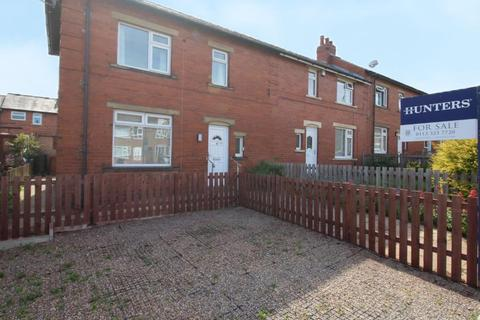 2 bedroom terraced house for sale - Low Lane, Horsforth, LS18