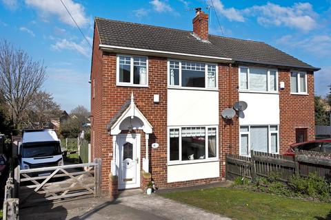 3 bedroom semi-detached house for sale - Sycamore Avenue, Wrenthorpe