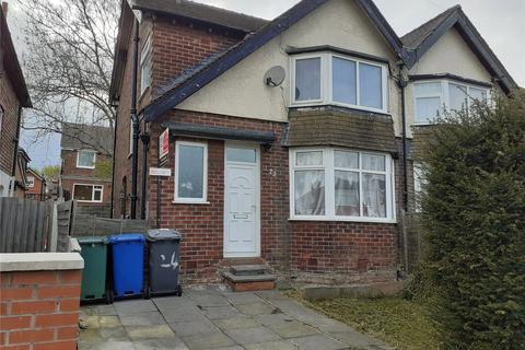 3 bedroom house for sale - Holyrood Road, Prestwich, Manchester, M25