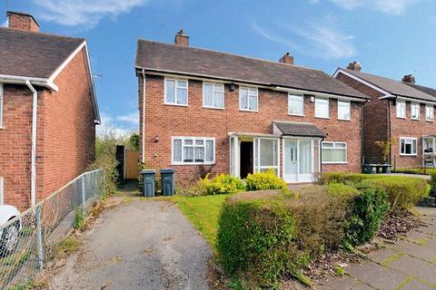 3 bedroom semi-detached house for sale - Fleming Road, Quinton