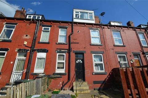 2 bedroom terraced house for sale - Clovelly Grove, Leeds, West Yorkshire