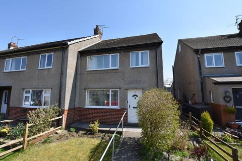 2 bedroom end of terrace house for sale - Mayfield Avenue, Clitheroe, Lancashire, BB7 1LE