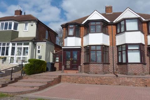 3 bedroom semi-detached house for sale - Winterton Road, Kingstanding, Birmingham B44 0UU