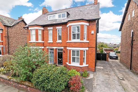 5 bedroom semi-detached house for sale - Grappenhall Road, Stockton Heath