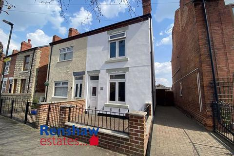 2 bedroom semi-detached house for sale - Millfield Road, Ilkeston, Derbyshire