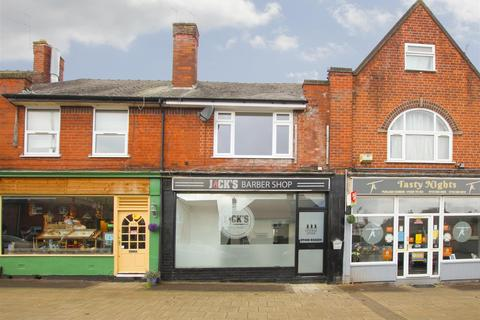 2 bedroom terraced house for sale - Central Avenue, Beeston, Nottinghamshire, NG9 2QS