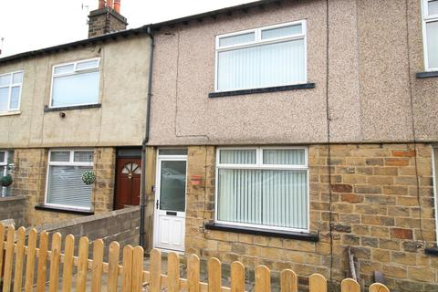 2 bedroom terraced house for sale - Exley Grove, Keighley, BD21