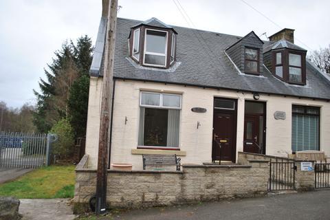 2 bedroom semi-detached house for sale - Lime Road, Falkirk FK1