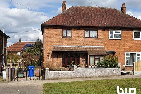 3 bedroom semi-detached house for sale - Dividy Road, Stoke-on-Trent, ST2 0BX