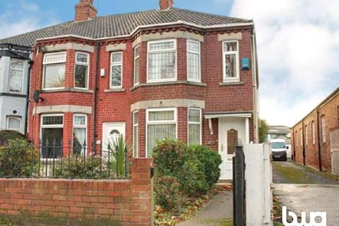 2 bedroom end of terrace house for sale - North Road, Hull, HU4 6BZ