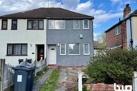 2 bedroom semi-detached house for sale - Birdbrook Road, Kingstanding, Birmingham, B44 9UE