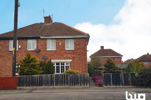 2 bedroom semi-detached house for sale - Barnes Road, Murton, Seaham, County Durham, SR7 9QL
