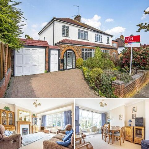 3 bedroom semi-detached house for sale - Marden Avenue, Hayes