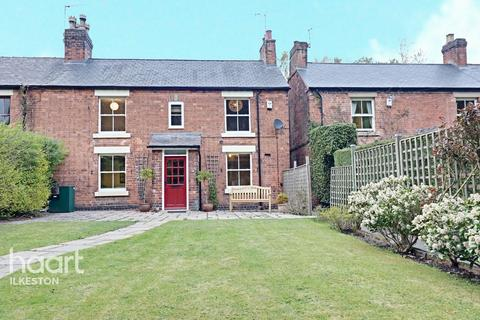 4 bedroom cottage for sale - The Field, Shipley