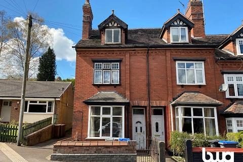 4 bedroom end of terrace house for sale - Park Vale, Ball Haye Road, Leek, Staffordshire, ST13 6AL