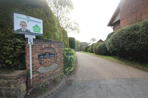 4 bedroom semi-detached house for sale - New Farm Court, Chester