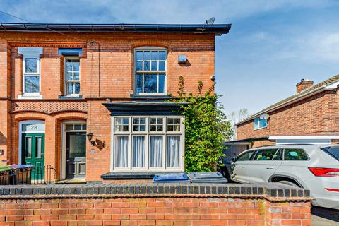 4 bedroom semi-detached house for sale - Eastern Road, Wylde Green, Sutton Coldfield, West Midlands