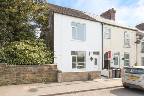 3 bedroom end of terrace house for sale - Mansfield Road, Hasland