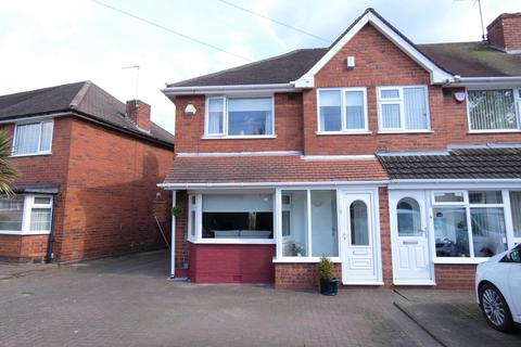 3 bedroom end of terrace house for sale - Brushfield Road, Great Barr, Birmingham