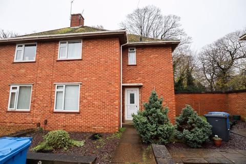 4 bedroom semi-detached house to rent - Mottram Close, Norwich
