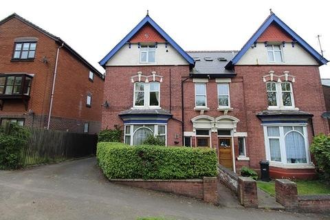 1 bedroom flat for sale - Bell Street, Brierley Hill