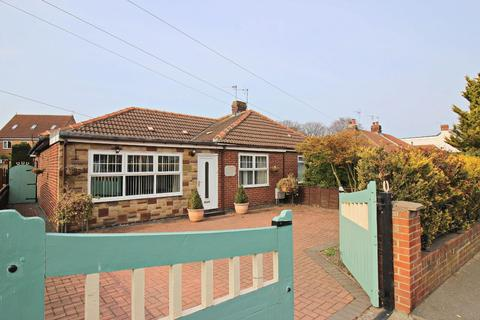 3 bedroom semi-detached bungalow for sale - Boundary Houses, Houghton Le Spring
