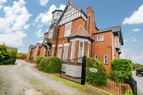 1 bedroom apartment for sale - Tower Park Mews, HULL