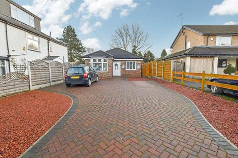 3 bedroom detached bungalow for sale - Hawthorne Avenue, Willerby