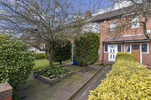 3 bedroom terraced house for sale - Northgate, Cottingham