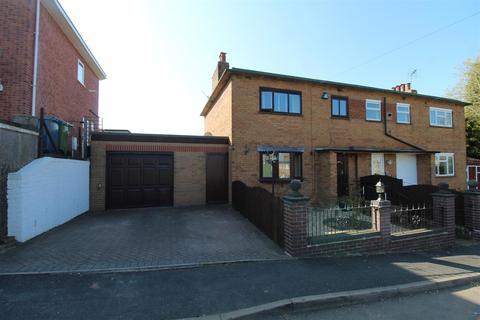 4 bedroom semi-detached house for sale - Tyler Grove, Stone, ST15 0JA