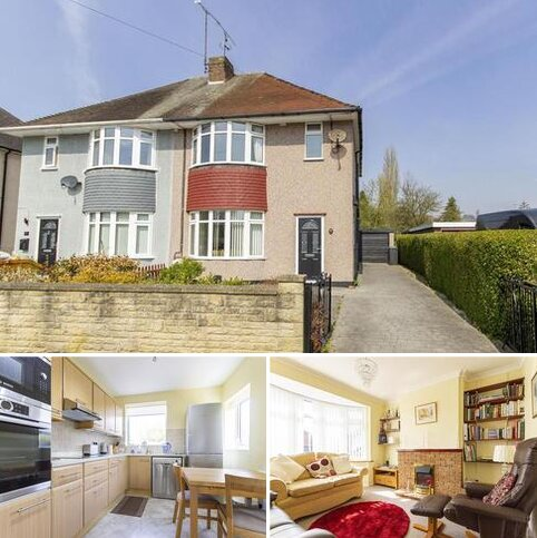 3 bedroom semi-detached house for sale - Halcyon Approach, Wingerworth, Chesterfield