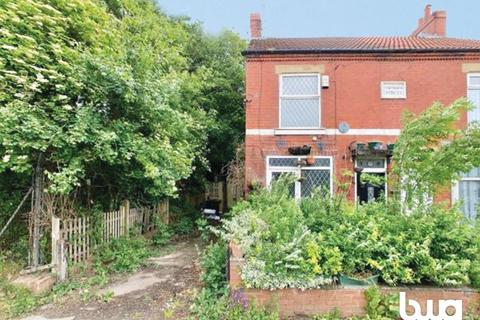 2 bedroom semi-detached house for sale - Monksbridge Road, Dinnington, Sheffield, S25 3QS