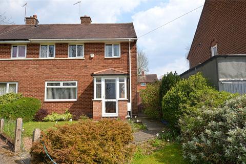 3 bedroom house for sale - Shalnecote Grove, Birmingham, B14